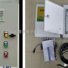 专业在线水位监测预警系统生产商