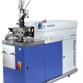 Brabender Plasti-Corder转矩流变仪