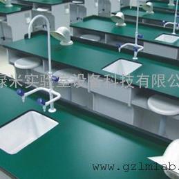 实验室给排水工程