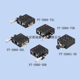 手动角位台 弧摆台 PT-SD60-50R/50L/75R/75L