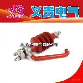 义贵研发防雷支柱绝缘子FEG-12-5,品质保证