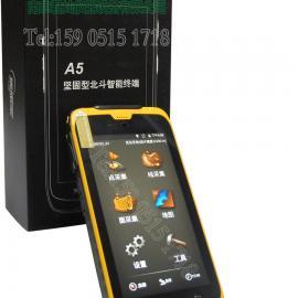 集思宝A5手持北斗GPS定位仪(价格)
