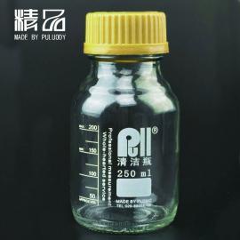 普洛帝ps8011-250颗粒度检测仪取样瓶厂价促销