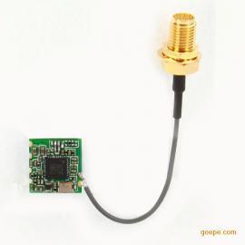 MT7601方案无线网卡模块 迷你2.4G无线WIFI模块