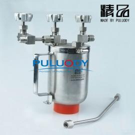 普洛帝PULL-QY-1000YH无水液氨采样钢瓶