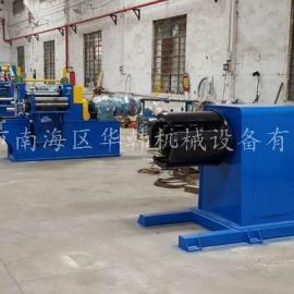 厂家供应薄板分条机 钢带分条机 铜带分条机 不锈钢分切机