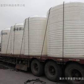 10吨混凝土外加剂储罐/高新区10吨混凝土外加剂储罐供应商