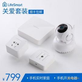 LifeSmart智能家居套装手机遥控感应插座