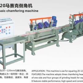 供应ADM/20-120马赛克倒角机 瓷砖加工设备