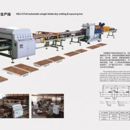 HZJ-2单刀干切磨边生产线