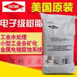 美国原装罗门哈斯混合型抛光树脂MB20 深圳指定代理商