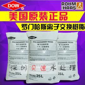正品美国罗门哈斯树脂 MB20纯水专用点自己抛光树脂 原装代理