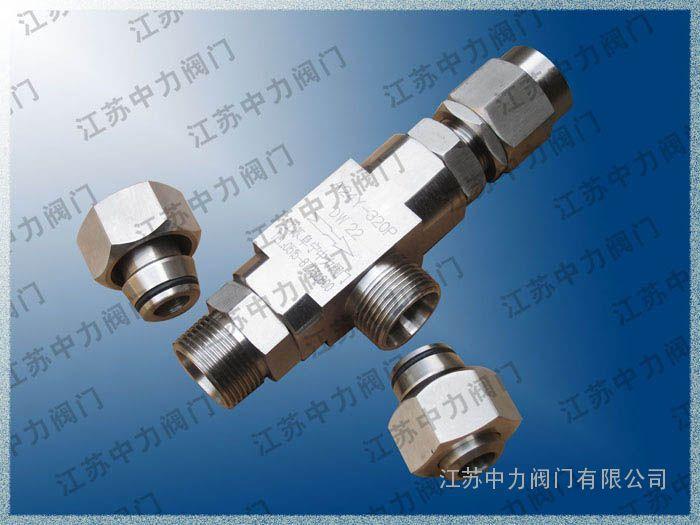 全启式天然气安全阀-不锈钢天然气安全阀-高压天然气安全阀