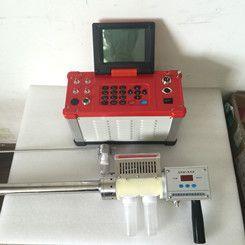 窑炉锅炉烟气有害气体分析仪