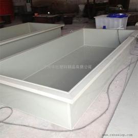 成都PVC磷化槽塑料酸洗槽电镀设备氧化池来图定制