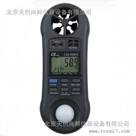 风速湿度光照度温度四合一气象仪厂家