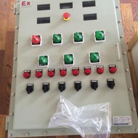 防爆仪表配电柜 可读观察仪表防爆配电柜