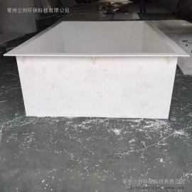 PP酸洗槽电解槽氧化槽PP水箱电镀专用槽塑料槽