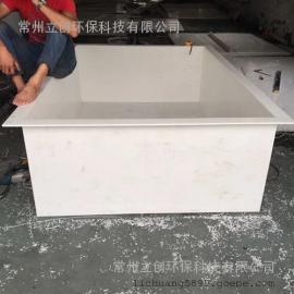 加工定做塑料槽PP包槽电解槽塑料推布槽*储槽