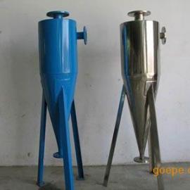 山东换热机组/除砂器装置/旋流除砂器/高效旋流除砂器/除砂器