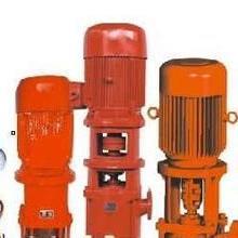 西安XBD-W卧式消防泵,立式多级消防泵价格