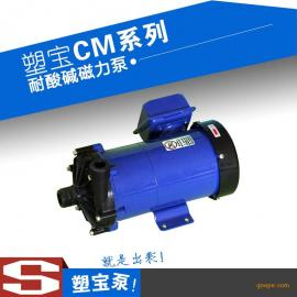 塑宝氟塑料合金磁力泵 实力见证微型磁力泵长生不老之寿命