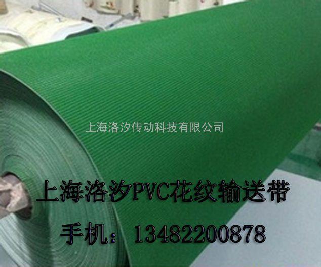 上海洛汐传动科技有限公司 产品展示 输送带 pvc输送带 > 跑步机输送