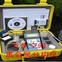 水中重金属测定仪厂家/水中重金属分析仪厂家