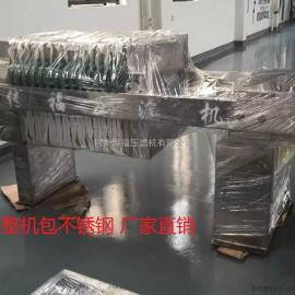 环保污水处理过滤设备过滤机 自动拉板液压压滤机 液压隔膜压滤机