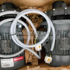 Perfecta P40 PPU H/C-108 循环泵