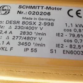 优势销售德国schmitt泵