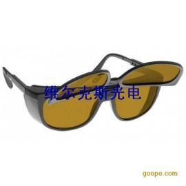 激光防护镜 激光眼镜 激光护目镜