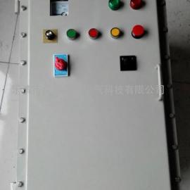 防爆变频水泵控制柜 厂家设计定制