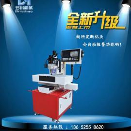 多米厂家供应 双工位钻床 小型钻孔机 多头钻铣机