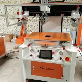 力沃丝印机手机壳丝网印刷机半自动丝印机厂家