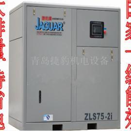 青岛永磁变频二级压缩空压机