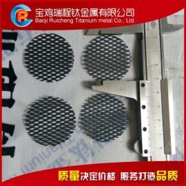 消毒水机用钛阳极 钛电极网 电解酸碱性性水用钛电极板