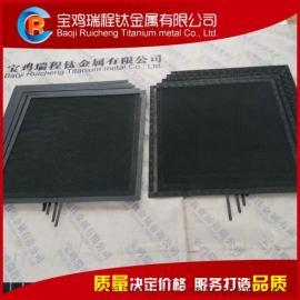 高浓度有机废水处理用钛阳极 电解法去除COD贵金属钛阳极网