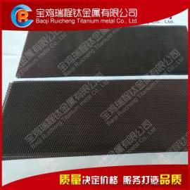 高浓度有机废水处理用钌铱钛标准电池 电离法消除COD钛标准电池网