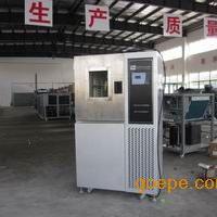 食品工业用冷水机组-昆山康士捷机械设备有限公司