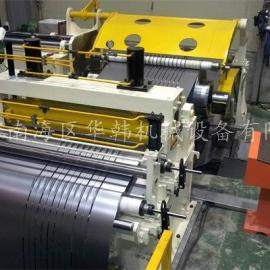供应1600全自动金属分条机 卷料纵剪分条机 钢带分条机