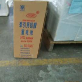 电机车D330KT防爆爆蓄电池,D385KT防爆蓄电池