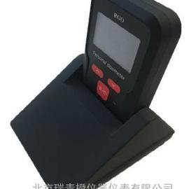 PG110电子式个人剂量仪,直读式辐射检测仪