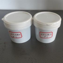 阳离子乳化剂专业生产厂家龙腾沥青乳化剂稳定性好