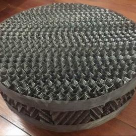 不锈钢压延孔板填料
