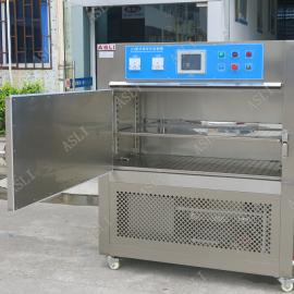 摄像头uv紫外线耐候试验机