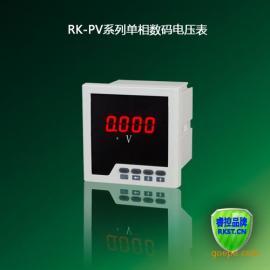 单相数显电流表单相数显电压表