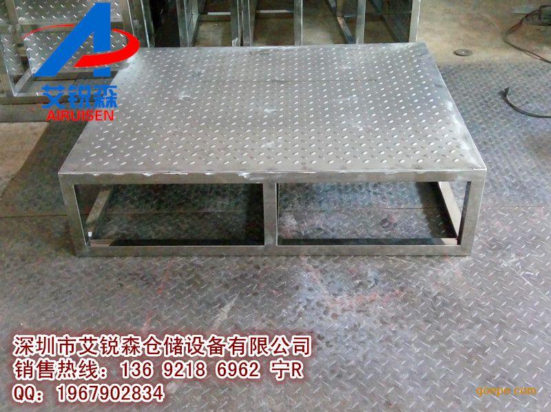 东莞定做不锈钢花纹板托盘-花纹板不锈钢托盘厂家