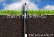 TRIME土壤剖面水分测量仪