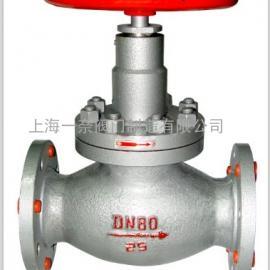 供应JY41N燃气管道专用截止阀